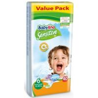 BABYLINO pelene value pack 6 40kom