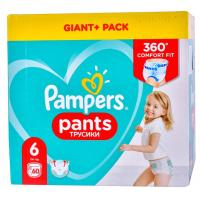 PAMPERS pelene Pants GP 6 60kom