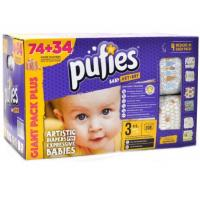 PUFIES pelene Baby art BOX 3 108kom