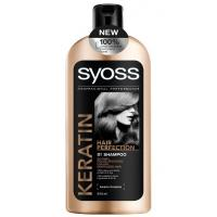 Šampon SYOSS Keratin 500ml