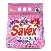 SAVEX color royal orchid 20 pranja (2kg)