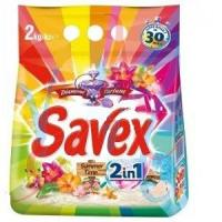 SAVEX summer time 20 pranja (2kg)